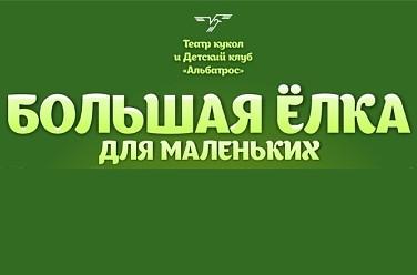 Кино димитровград афиша