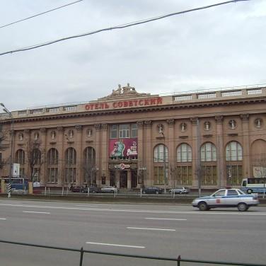 Афиша концертов город киров