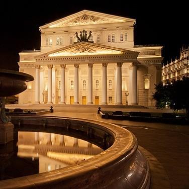 Куплю билет в большой театр на декабрь москва музей им пушкина цена билета