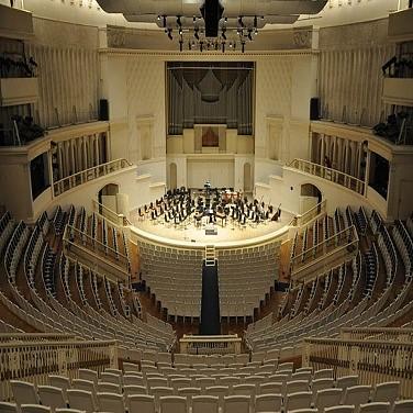 Билеты в Концертный зал имени