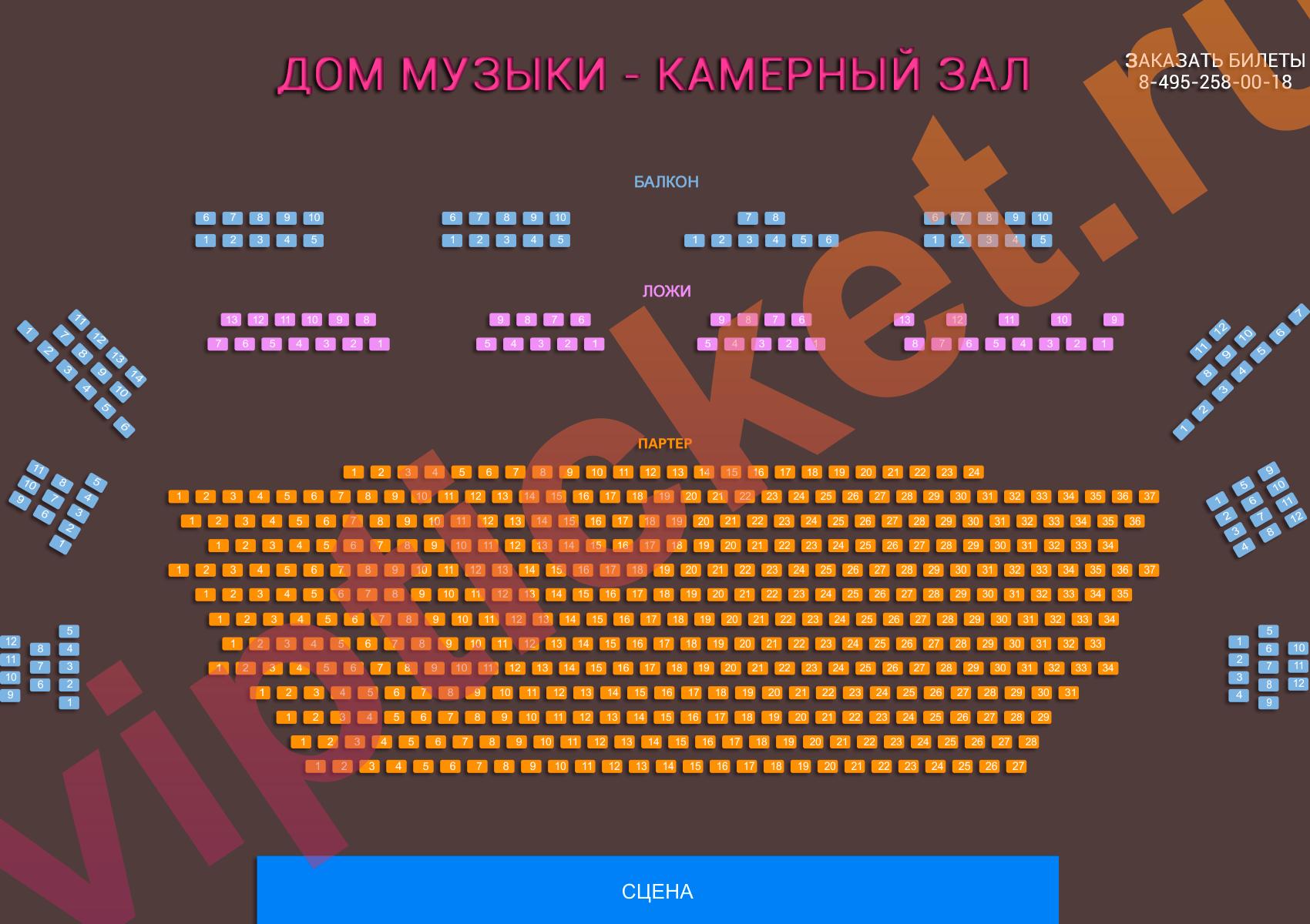 Концерт виолетта модестовна 25 февраля 2018 купить билеты..